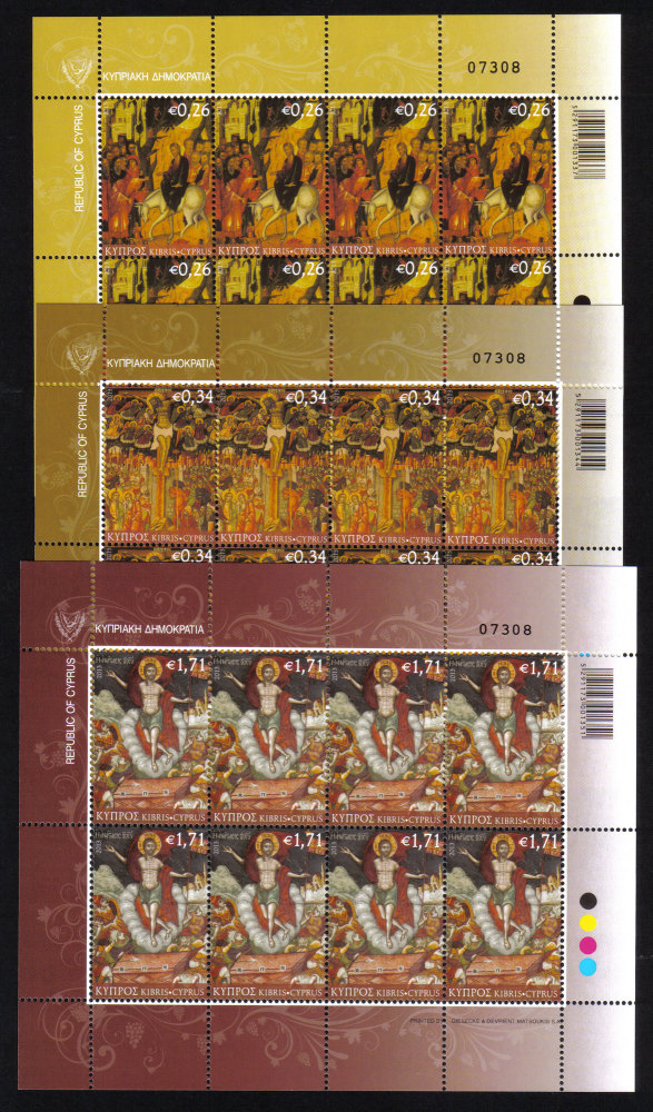 Cyprus Stamps SG 2013 (d) Easter Full sheets - MINT