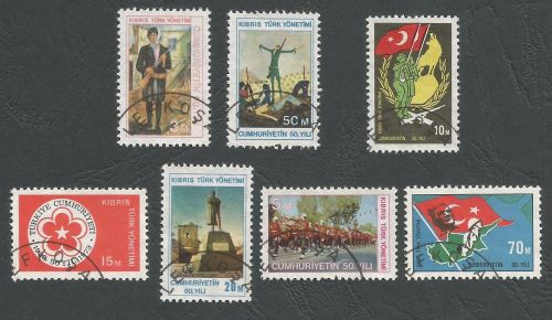 North Cyprus Stamps SG 001-007 1974 First issue - USED (e916)