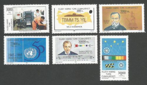 North Cyprus Stamps SG 409-14 1995 Anniversaries - MINT
