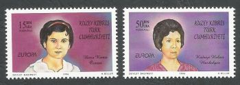 North Cyprus Stamps SG 426-27 1996 Women - MINT