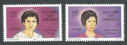 North Cyprus Stamps SG 426-27 1999 Women - MINT