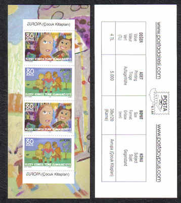 North Cyprus Stamps SG 0702-03 2010 Europa childrens books - Booklet MINT
