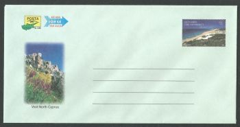 North Cyprus Stamps Pre-paid Airmail Type 1  - MINT (k430)