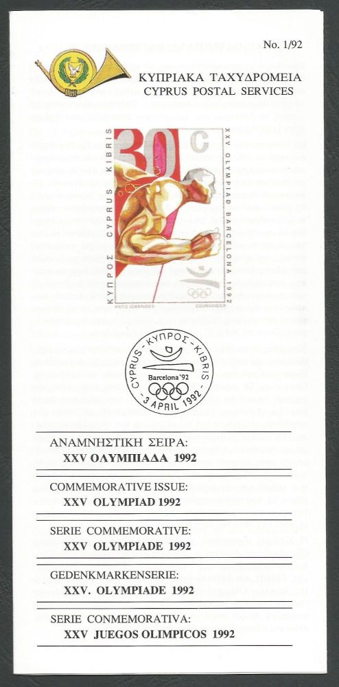 Cyprus Stamps Leaflet 1992 Issue No 1 Barcelona Olympic games