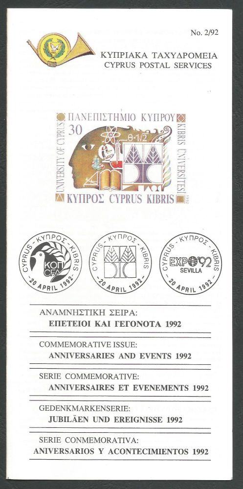 Cyprus Stamps Leaflet 1992 Issue No 2 Anniversaries and Events