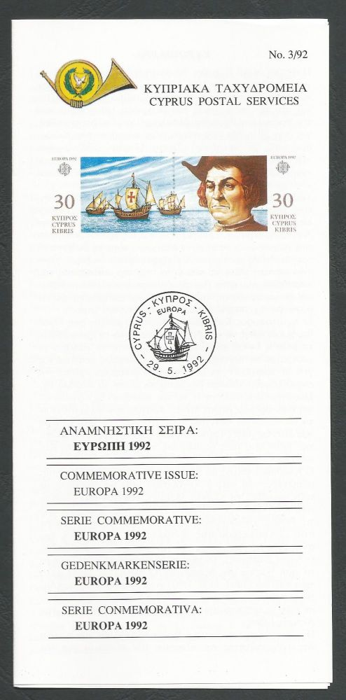 Cyprus Stamps Leaflet 1992 Issue No 3 Discovery of America