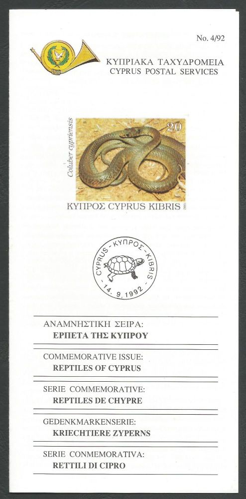 Cyprus Stamps Leaflet 1992 Issue No 4 Snakes