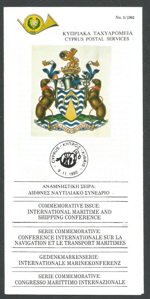 Cyprus Stamps Leaflet 1992 Issue No 5 Shipping