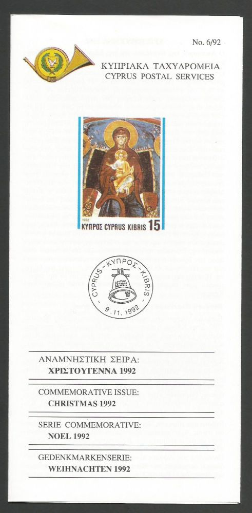 Cyprus Stamps Leaflet 1992 Issue No 6 Christmas