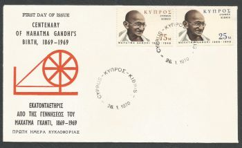Cyprus Stamps SG 343-44 1970 Gandhi cachet - Unofficial FDC (k425)
