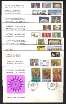 Cyprus Stamps 1976 Complete Year Set - Official FDCs