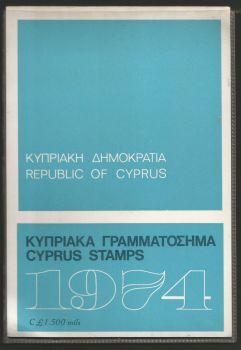 Cyprus Stamps 1974 Year Pack - Commemorative Issues