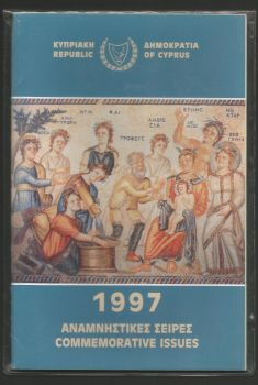 Cyprus Stamps 1997 Year Pack Commemoratives - MINT