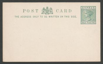 Cyprus Stamps 1881 A4 Type Half Piastre Victorian Postcard Thick white card - Unused (k420)