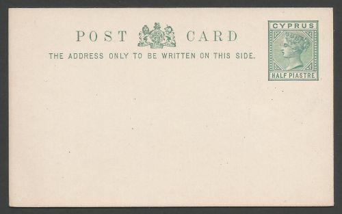 Cyprus Stamps 1881 A4 Type Half Piastre Victorian Postcard - UNUSED (k420)