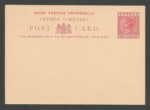 Cyprus Stamps 1881 A5 Type One Piastre Victorian Postcard - UNUSED (k421)
