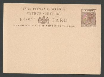 Cyprus Stamps 1881 A6 Type One and Half Piastre Victorian Postcard - Unused (k422))