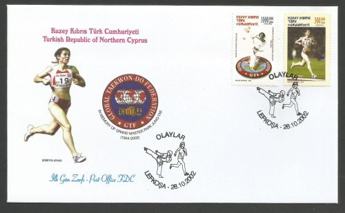 North Cyprus Stamps SG 561-62 2002 Sport - Official FDC