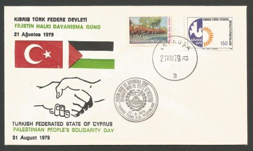 North Cyprus Stamps 1979 Cachet Palestinian day - Unofficial Cover (k415)