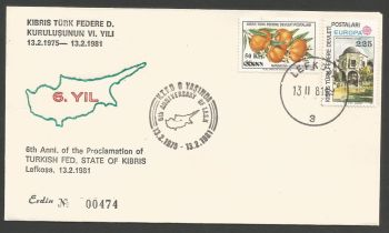 North Cyprus Stamps 1981 6th Anniversary of the TFSK Cachet  - Unofficial FDC (k416)
