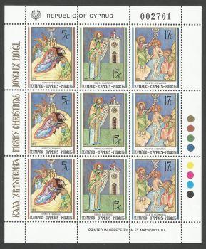 Cyprus Stamps SG 808-10 1991 Christmas - Sheetlet MINT