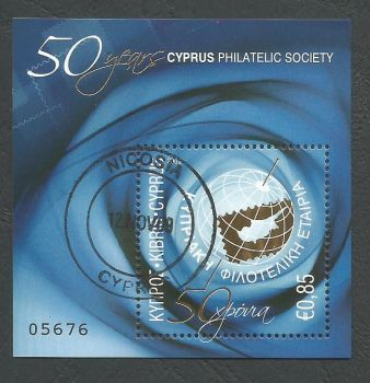 Cyprus stamps SG 1193 MS 2009 50th Anniversary of the Cyprus Philatelic Society - CTO USED (k456)