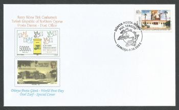 North Cyprus Stamps SG 467 1998 World post day - Special Cover (k458)