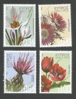 Cyprus Stamps SG 1410-13 2017 Wild Flowers - MINT