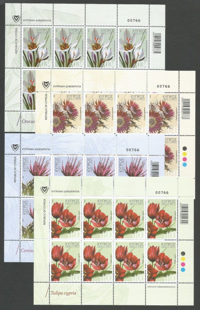 Cyprus Stamps SG 2017 (a) Wild Flowers - Full Sheet MINT