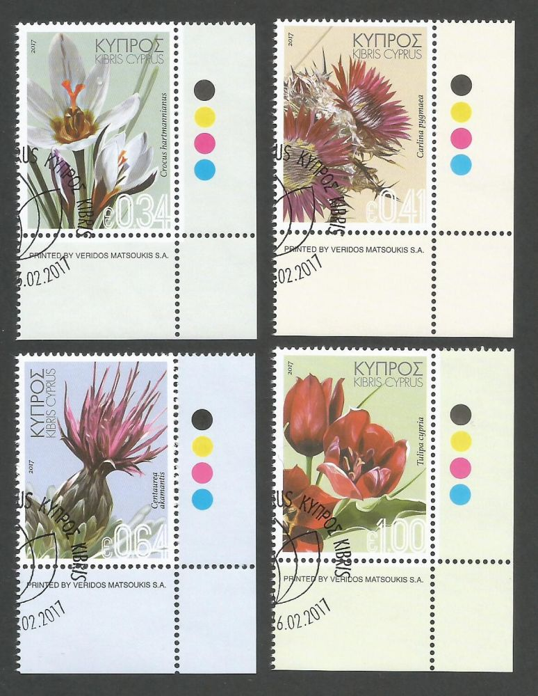 Cyprus Stamps SG 2017 (a) Wild Flowers - CTO USED (k472)