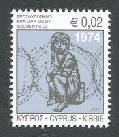 Cyprus Stamps 2017 Refugee Fund Tax SG 1409 - MINT