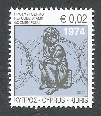 Cyprus Stamps 2017 Refugee Fund Tax - MINT