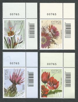 Cyprus Stamps SG 1410-13 2017 Wild Flowers - Control Number MINT