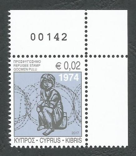 Cyprus Stamps 2017 Refugee Fund Tax - Control Number MINT