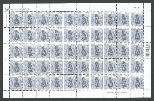 Cyprus Stamps 2017 Refugee Fund Tax  - Full sheet of 50 MINT