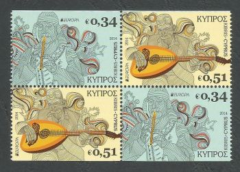 Cyprus Stamps SG 1320a-1321a 2014 Europa National Music Instruments - Booklet Pane MINT