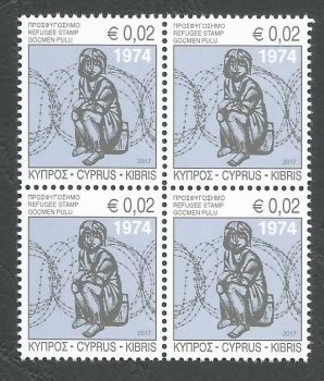 Cyprus Stamps 2017 Refugee Fund Tax - Block of 4 MINT