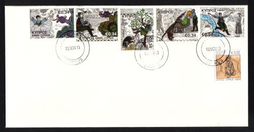 Cyprus Stamps SG 1307-11 2013 Spanos and the Forty Dragons Childrens stamp