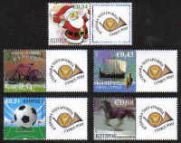 Cyprus Stamps P1-5 2009 Personal and Corporate Stamps - MINT