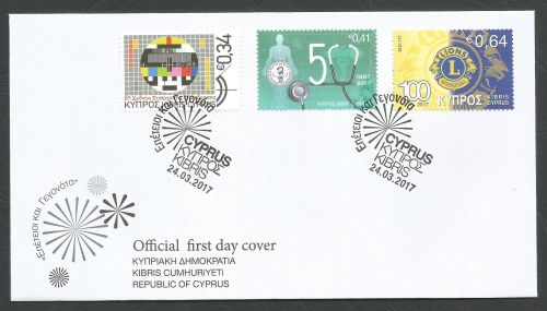 Cyprus Stamps SG 2017 (b) Anniversaries and Events - Official FDC