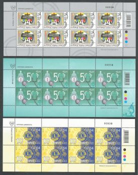 Cyprus Stamps SG 2017 (b) Anniversaries and Events - Full Sheets MINT