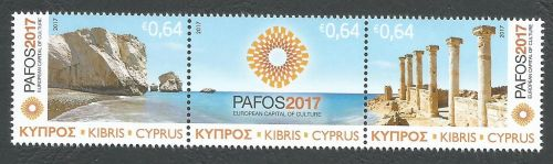 Cyprus Stamps SG 2017 (c) Paphos Pafos European Capital of Culture 2017 - M