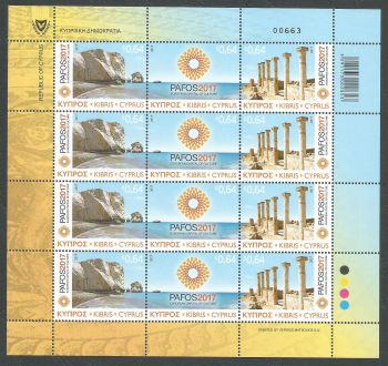 Cyprus Stamps SG 2017 (c) Paphos Pafos European Capital of Culture 2017 - Full Sheets MINT