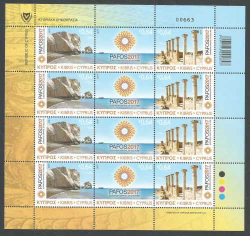 Cyprus Stamps SG 2017 (c) Paphos Pafos European Capital of Culture 2017 - F