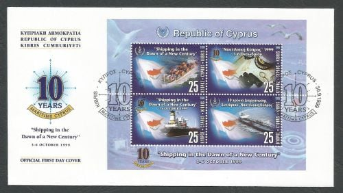 Cyprus Stamps SG 978 MS 1999 Maritime Cyprus - Official FDC