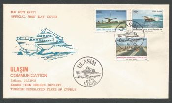 North Cyprus Stamps SG 65-67 1978 Communications - Official FDC