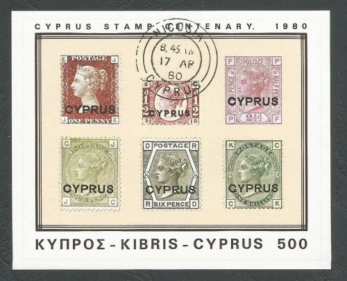 Cyprus Stamps SG 539 MS 1980 Stamp Centenary V1 ERROR