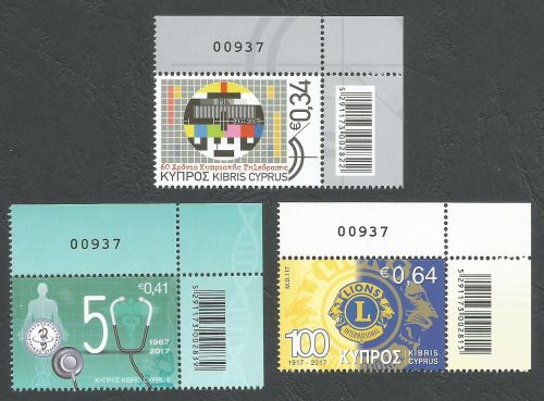 Cyprus Stamps SG 2017 (b) Anniversaries and Events - Control Numbers MINT