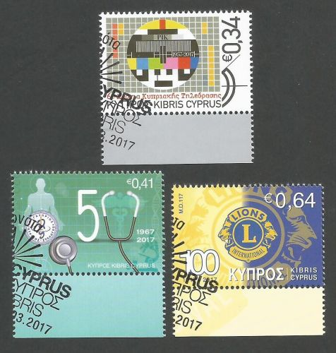 Cyprus Stamps SG 2017 (b) Anniversaries and Events - CTO USED (k503)