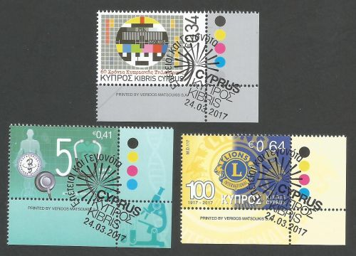 Cyprus Stamps SG 2017 (b) Anniversaries and Events - CTO USED (k504)